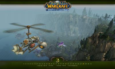 [韩服]魔兽世界World of Warcraft